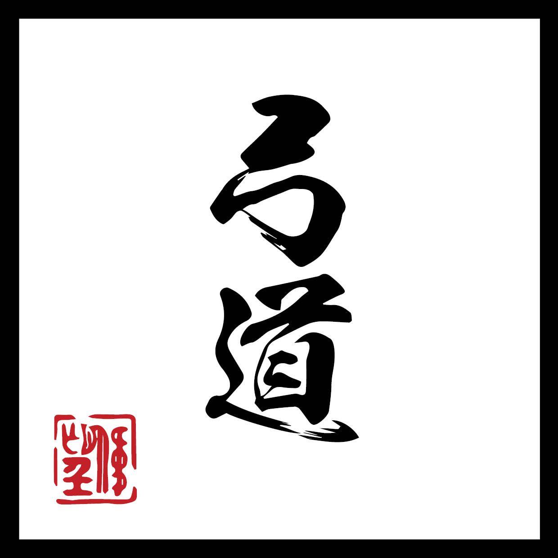 Kyudo-Button